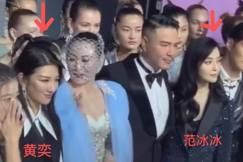 范冰冰出席活动状态佳,与张嘉倪黄奕同台,网友:白了几个色号