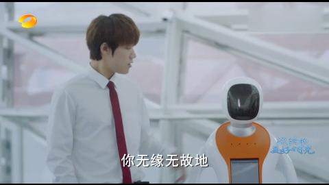 流淌的美好时光:顾森西变非人类,竟被机器人嫌弃