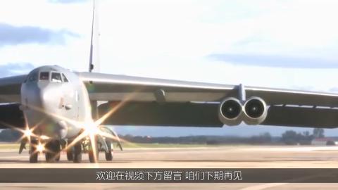 轰6K再次改进升级 号称海军版的轰6J可巡航西太平洋