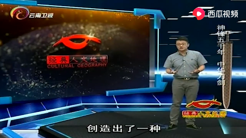 中国古代冶金专家在获得煤炭后,创造出了划时代的的冶金方法