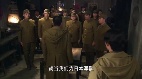 八路军的真诚获得了回报,俘虏的技术人员决定留下,为八路军工作