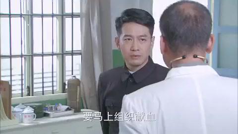 末代皇帝传奇:黄小仙来找德宁!让她帮忙找O型血的人帮忙献血
