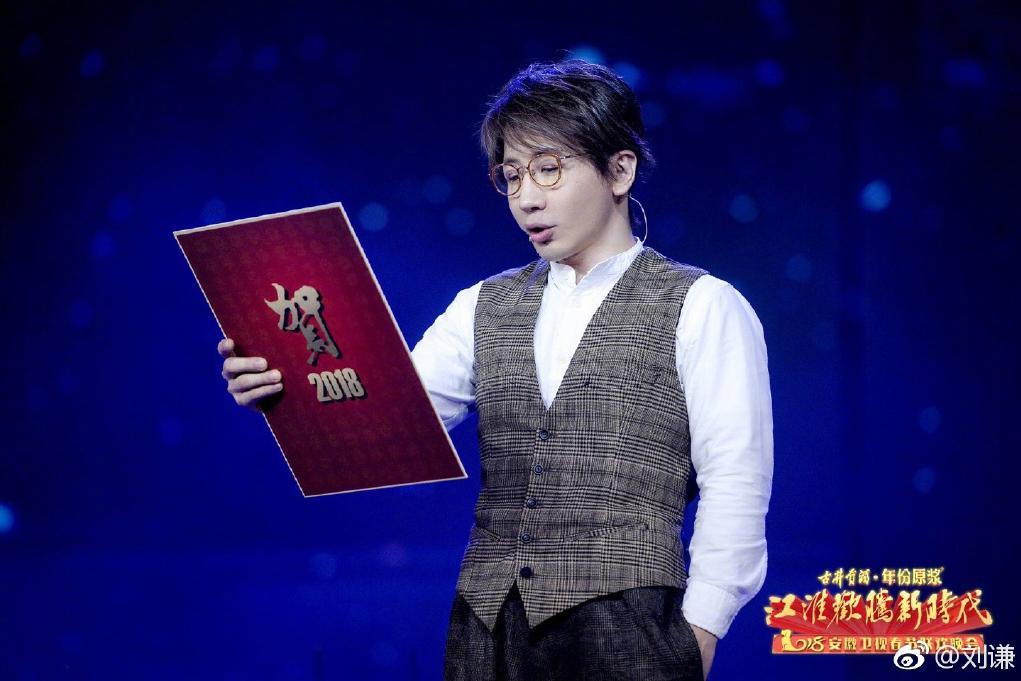 刘谦激动回应魔壶表演:你可以批评我的人格,但别否认我业务能力