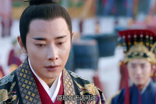 鹤唳华亭:还以为罗晋演了男版《如懿传》,结果剧情出现七次反转
