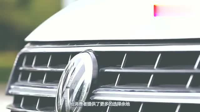 视频:一起了解一下新款的大众宝来,性价比一直很高的一款平价轿车