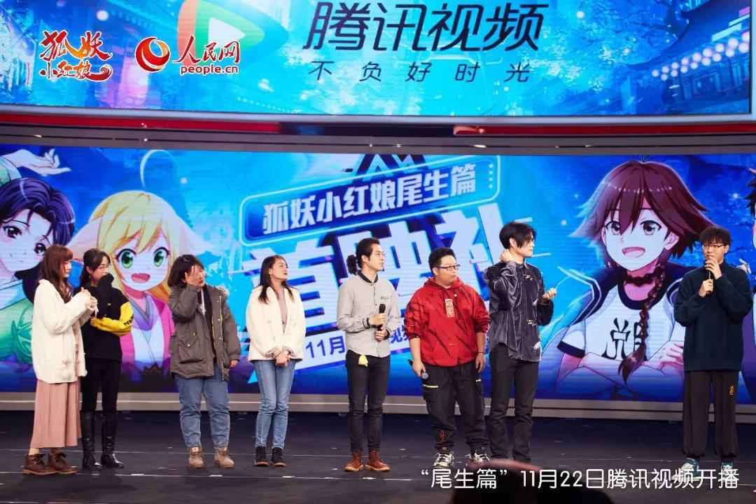 人民网首次合作国漫:《狐妖小红娘》匠心打磨,频被央媒点赞