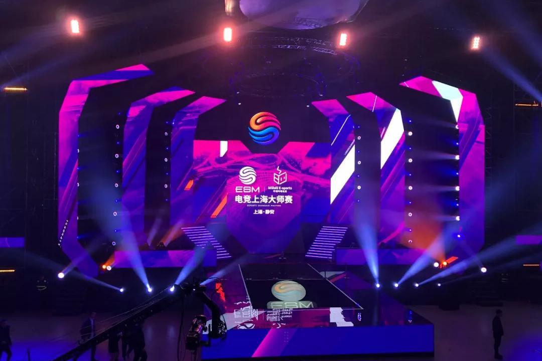电竞上海大师赛遇冷?电竞之都的梦想需要顶级赛事的支撑