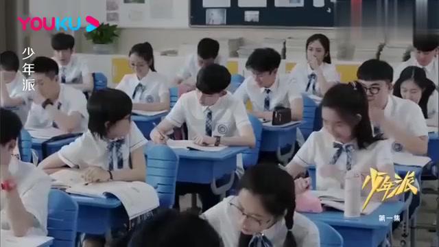 上课时间,林妙妙却已经肚子饿的咕咕叫,学霸一句话惹全班大笑