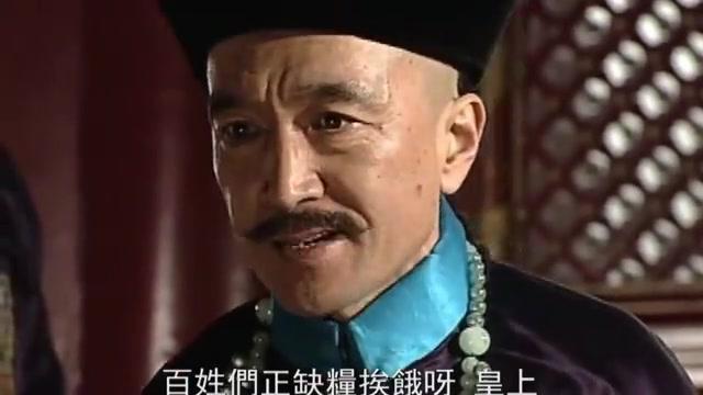 宰相刘罗锅:刘墉奏本,乾隆被激怒,叫人将刘罗锅赶出宫去!