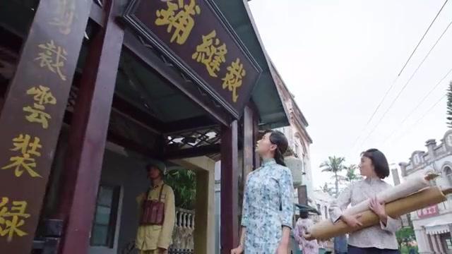 红鲨突击:萨文澜巧遇县长夫人,成功与其接上头