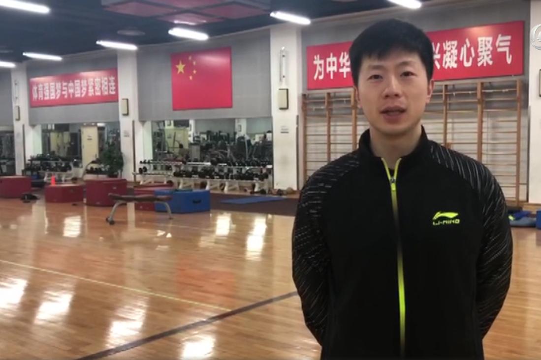 刘国梁揪心!国乒队长马龙又因膝伤未愈退赛 无缘世乒赛直通赛