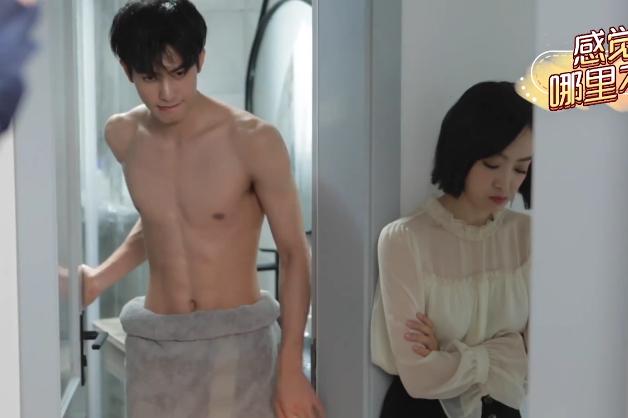 摆王菲照片,片场要求宋威龙练腹肌,《下一站》导演的用心你细品