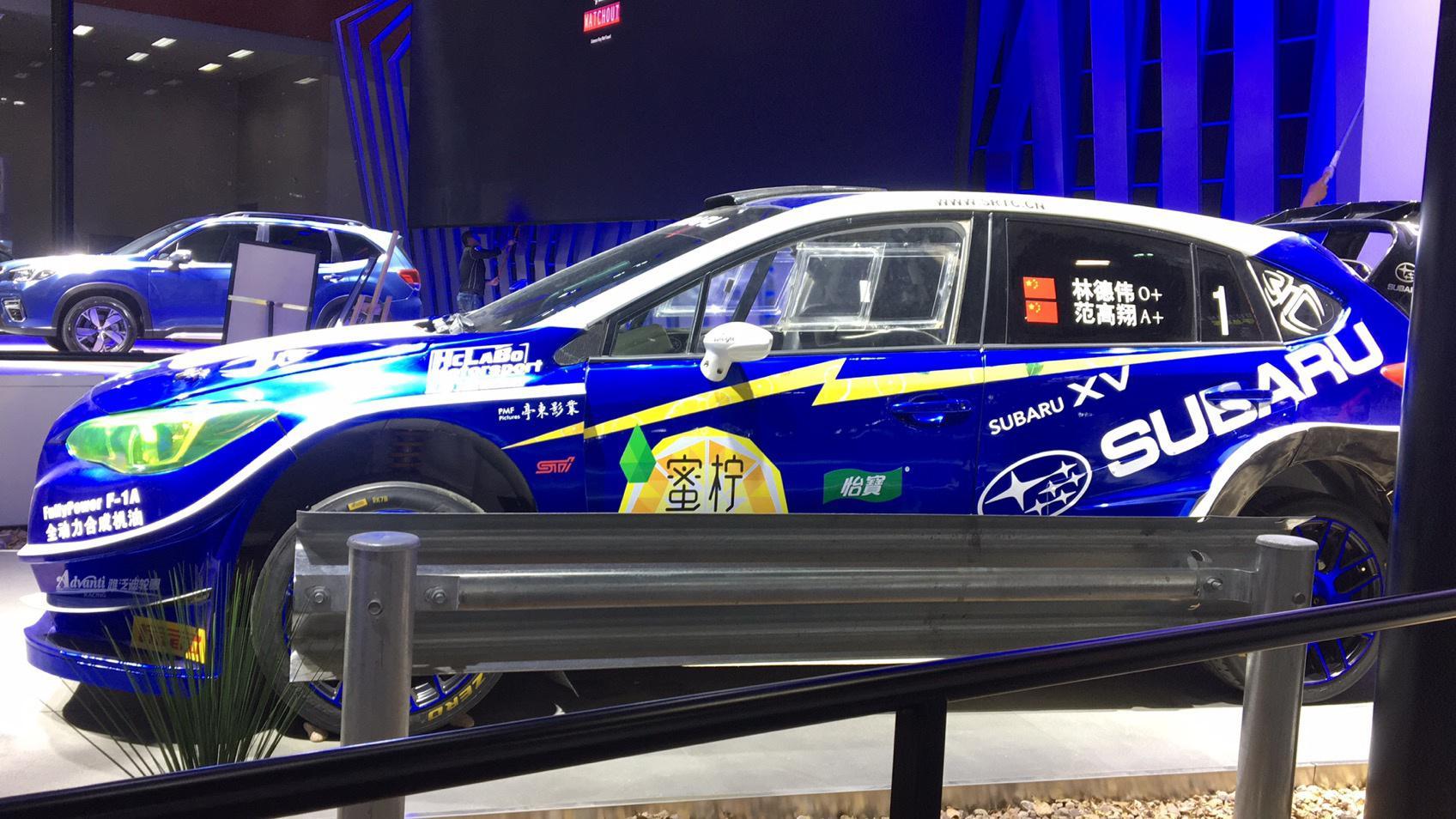视频:2019广州车展 | 线条硬朗棱角分明 斯巴鲁XV