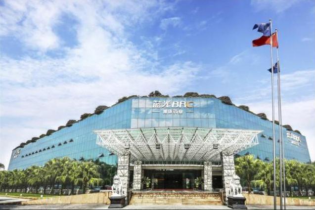 """蓝光发展""""终止""""迪康药业香港上市,上半年收入下滑11%"""
