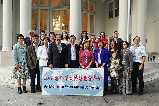 2019海外华文传媒协会年会在休斯顿举行