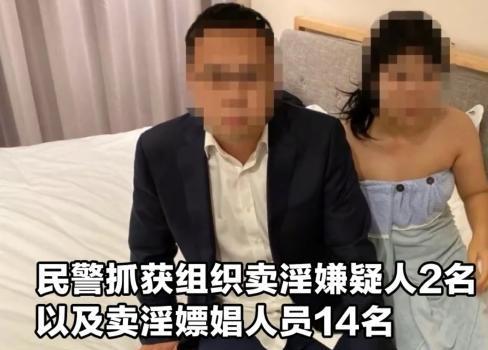 江苏警方突袭公寓捣毁一非法窝点,抓获16名嫌疑人