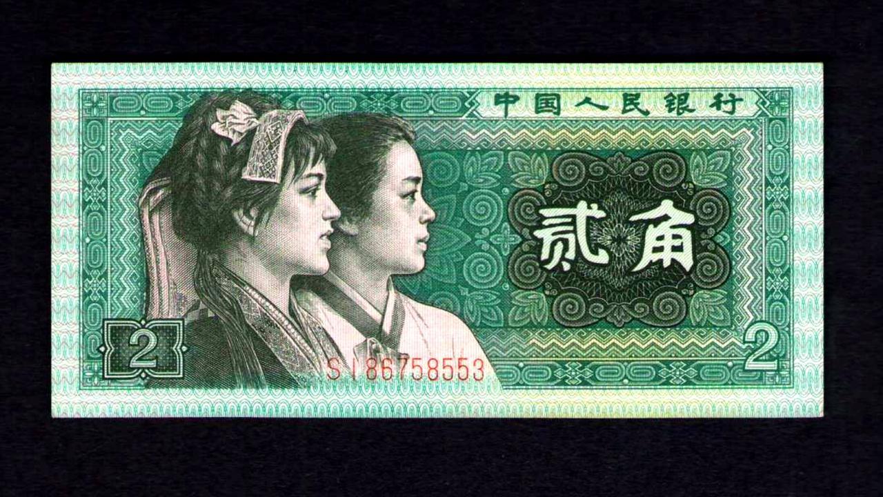 不再使用的2角钱纸币,单张竟然涨了20多倍,你家还能找到吗?
