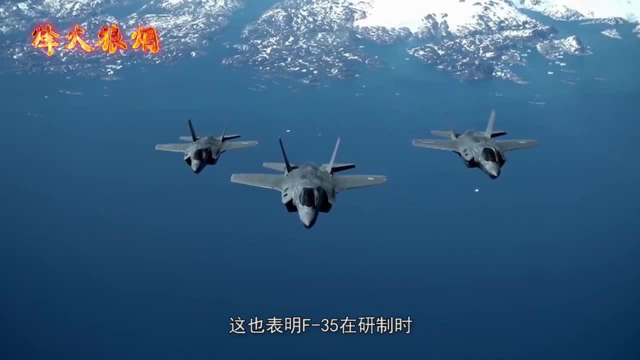 俄轰炸机进入日本海上空,两架F35起飞拦截,结果追不上直接跟丢