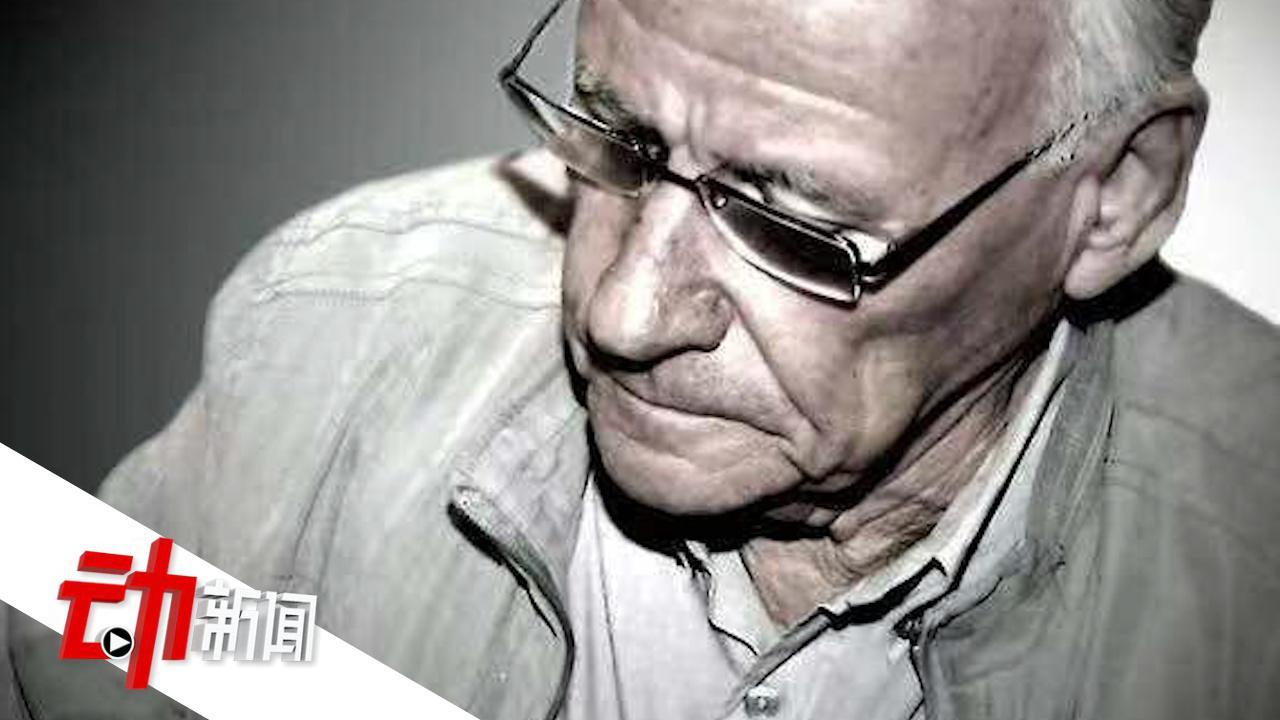 """68岁医生涉嫌猥亵200名儿童:或成法国""""最大恋童癖丑闻"""""""