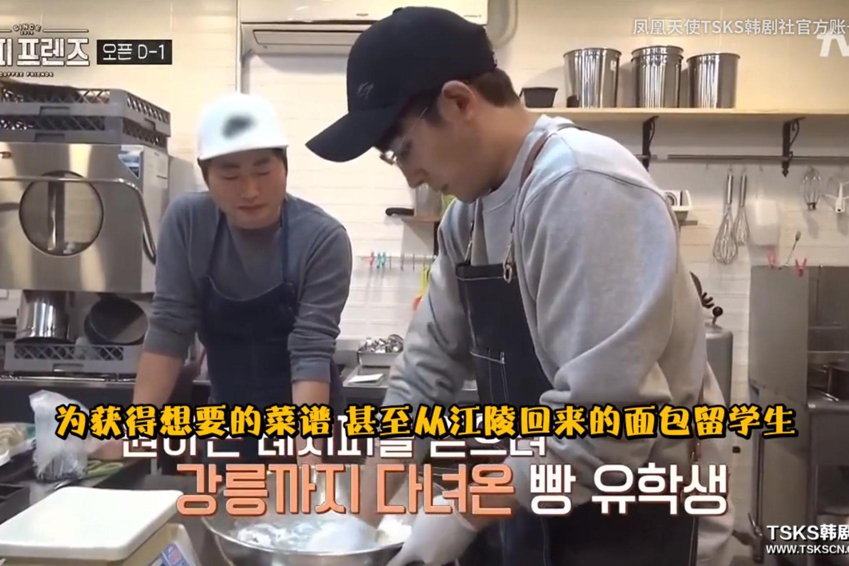 """这个养活中国综艺的男人开餐厅,却被韩国群众吃""""霸王餐""""!"""