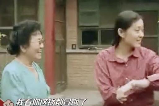 赵丽蓉生前采访曝光!简朴四合院约见倪萍,跟葛优梁天亲昵如母子