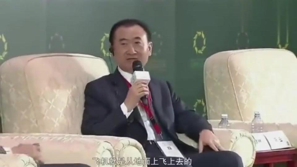 马云演讲王健林当面拆台,看马云灵机一动,如何从容化解尴尬!