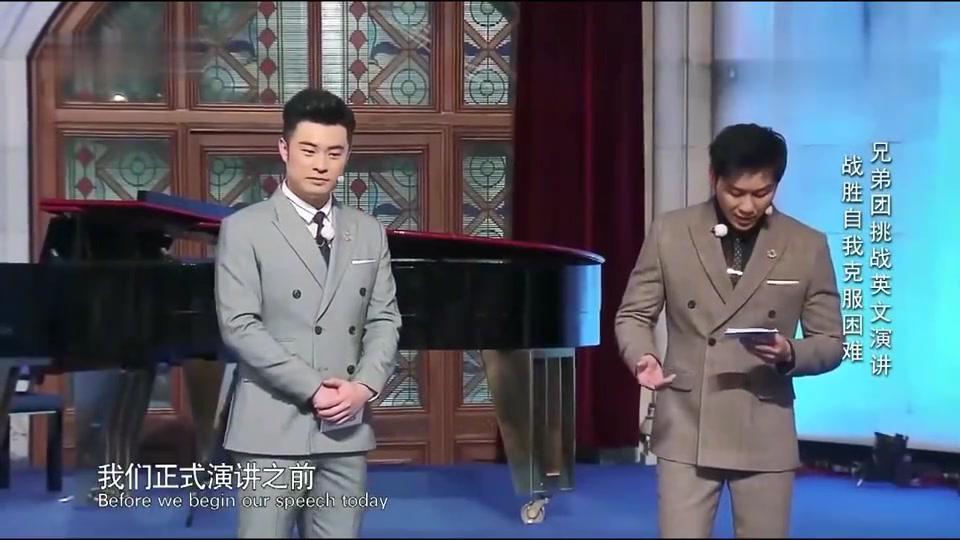奔跑吧:陈赫李晨上台演讲脑子突然空白,台上配合闹乌龙!