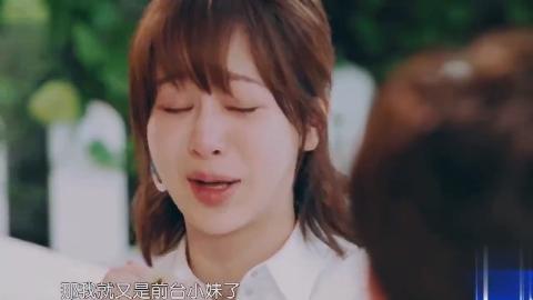杨紫因离别痛哭王俊凯拿玩具猪哄姐姐开心超暖心