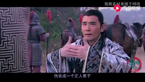 皇帝刚刚驾崩太子立马让小妈服侍无意间催生了个千古一帝