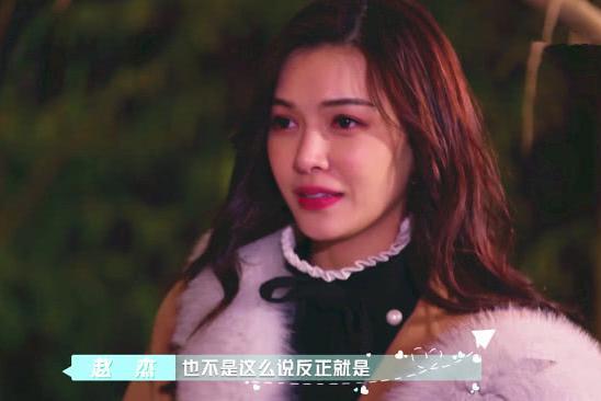 《喜欢你我也是》赵杰告白的人是杨倩倩?意料之中的被拒绝!