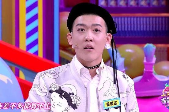 奇葩说:陈铭、姜思达带走的东西,终于在这位新人身上重现了