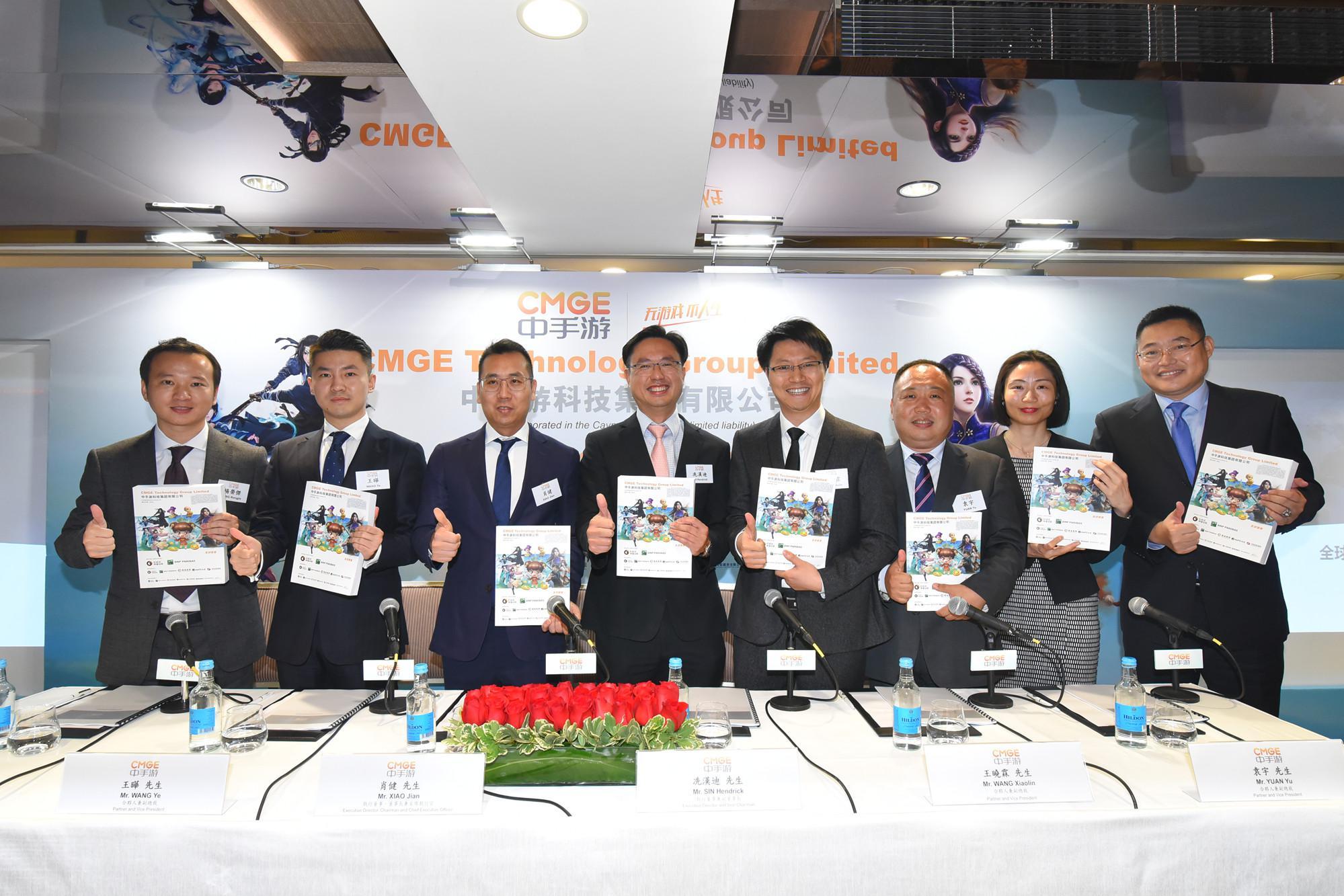 七大基石投资者出资2.5亿港元,中手游拟10月底正式挂牌