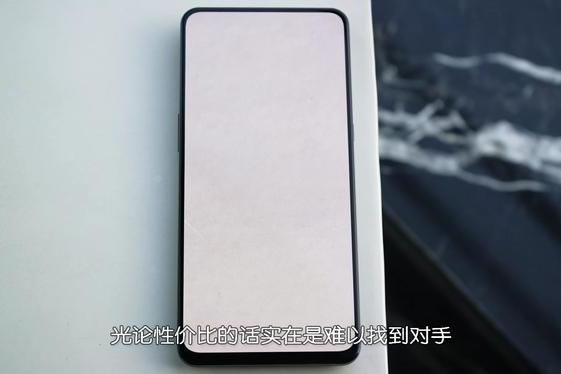 滑盖设计,屏幕指纹,骁龙710,1298元