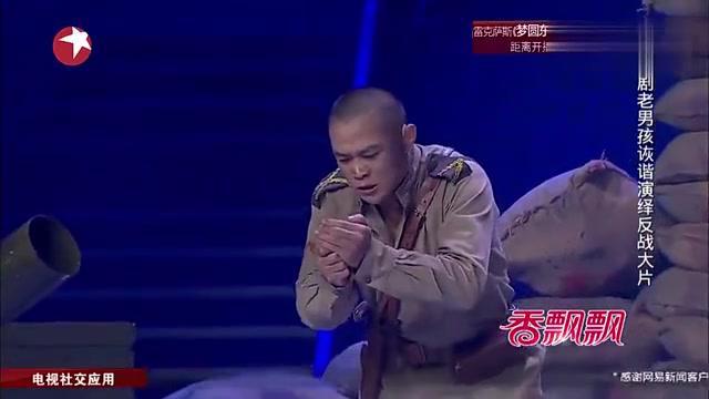 男子表演节目,非常搞笑。