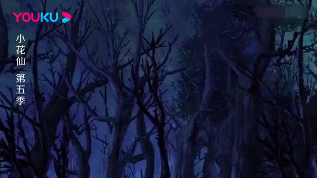 小花仙:塔巴斯攻击猫头鹰,结果塔巴斯却被猫头鹰吸进去了!