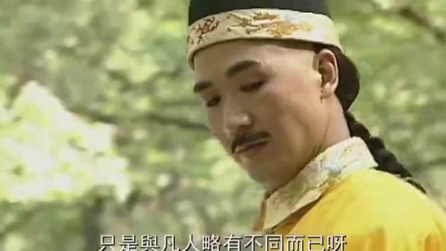 宰相刘罗锅:乾隆去李靖的住所,看到他写的字后竟然夸起他来了!