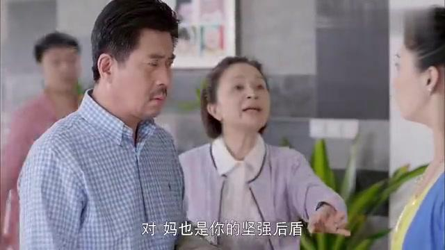 二胎:两口子离婚多年,还是一见面就吵架,女儿夹在中间好尴尬!
