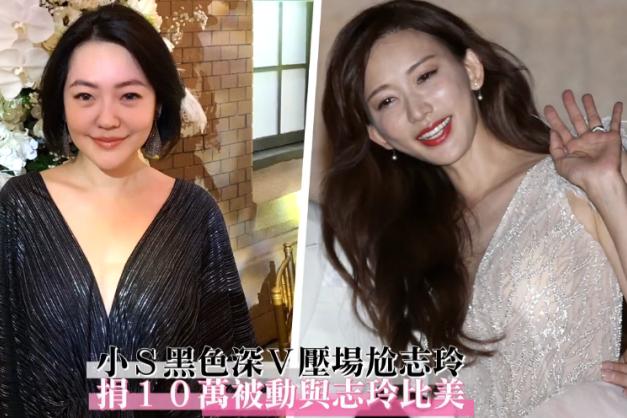 喝高了?林志玲婚礼小S搂新郎脖子摆性感姿势拍照,拍完忙道歉!