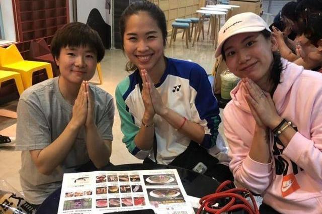 尽地主之谊!国羽女将带上两位泰国对手去吃火锅,有爱互动萌出天际