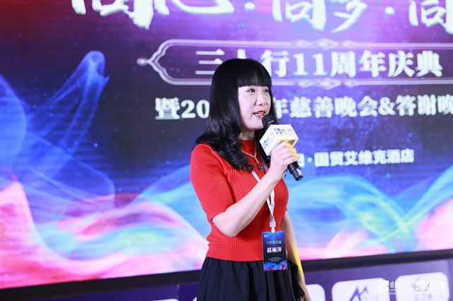 北京童康脑瘫儿童参加三人行11周年公益庆典 温暖童心获爱满满