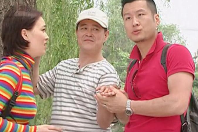 赵本山20年前旧照曝光,参演《家有仙妻2》面容青涩憨厚老实