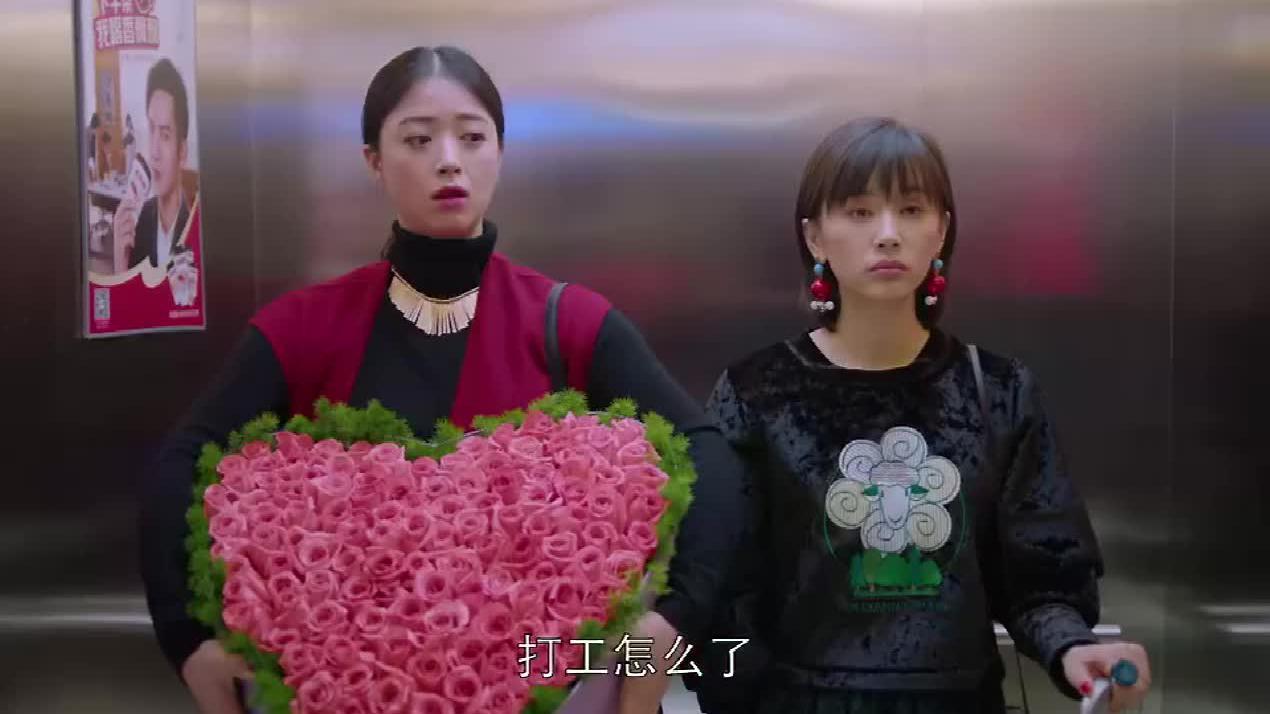 樊胜美抱玫瑰进电梯,曲妖精实力吐槽口红都吻糊了