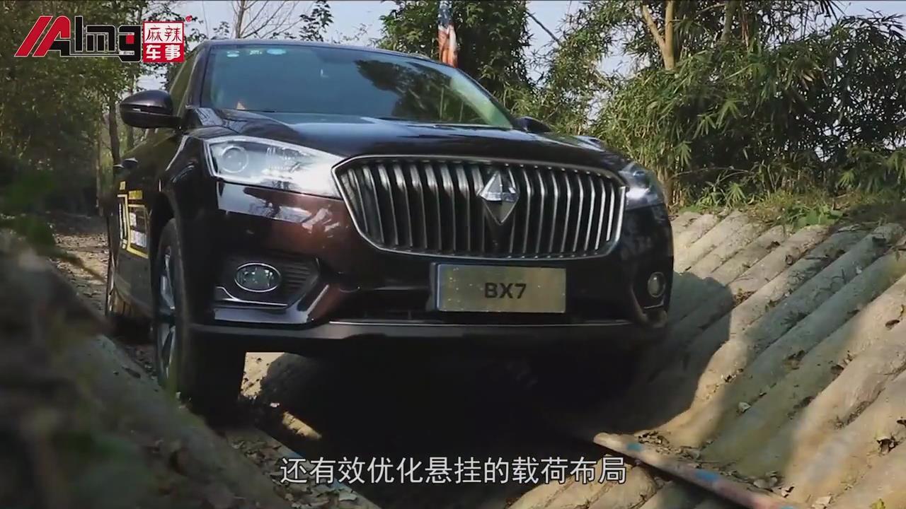 视频:三年征战达喀尔,宝沃BX7越野水平到底如何?丨 队长Vlog