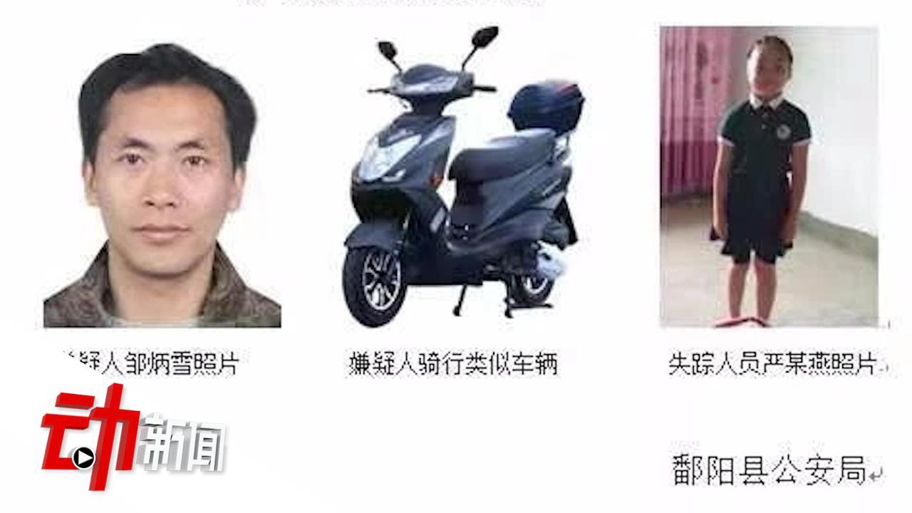 悬赏10万!江西上饶3人家中惨死:嫌犯载6岁外甥女潜逃
