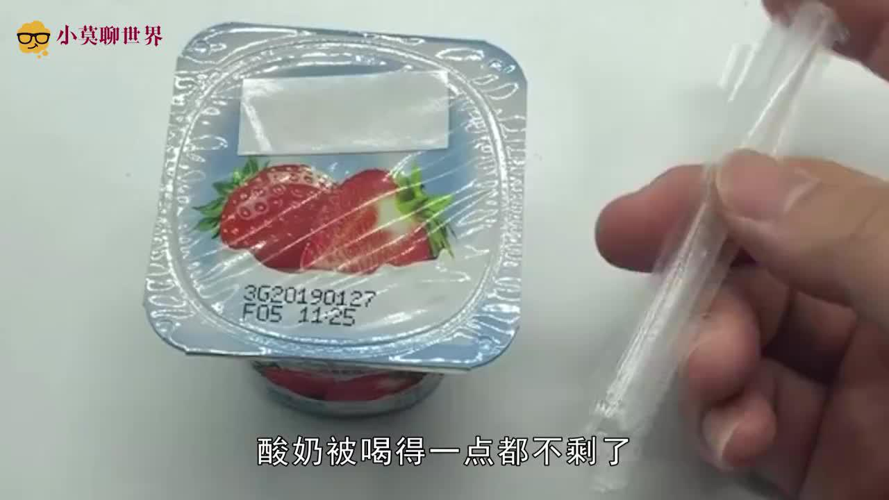 喝酸奶不用舔盖原来酸奶自带一个小机关难怪以前总是喝不干净