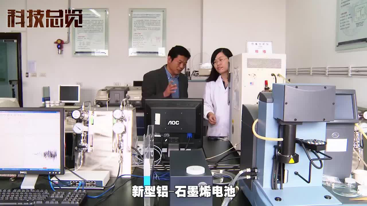 中国占该领域半壁江山将带来一股席卷全球的新技术革命风
