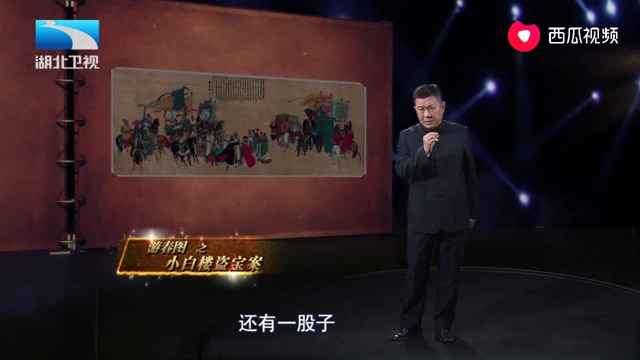 中国历史上罕见的文物劫难,起因竟是一个士兵偷走了一副字画