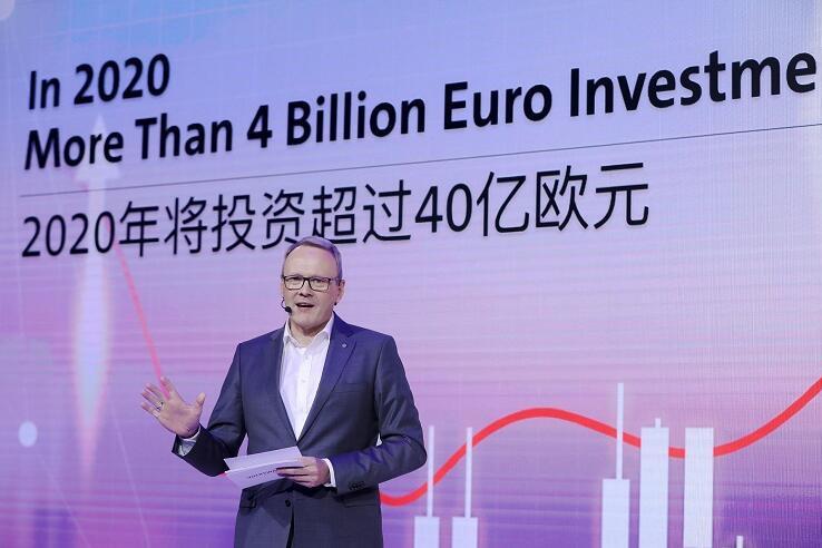 大众中国2020年计划投资超40亿欧元 40%投向电动出行领域