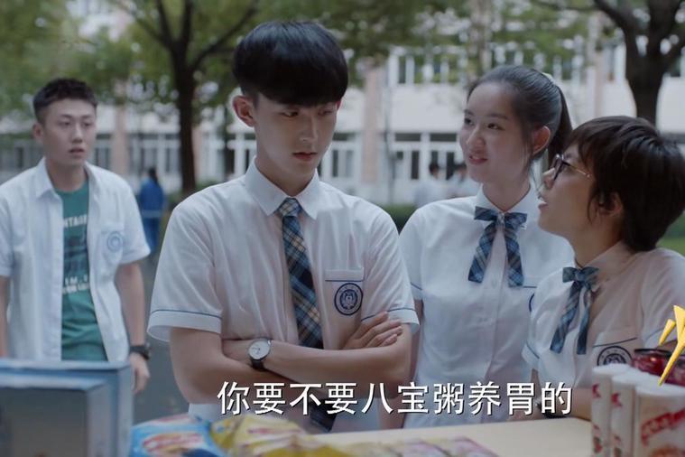 《少年派》中邓小棋和林妙妙是塑料友情吗?王胜男发现林妙妙逃学