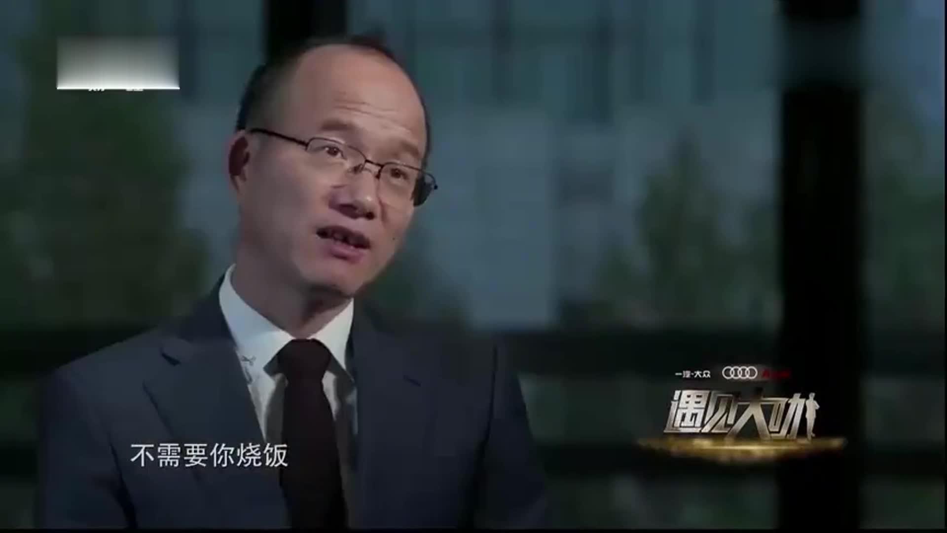 郭广昌姐姐为了我辍学现在我成了首富我要报答他们!